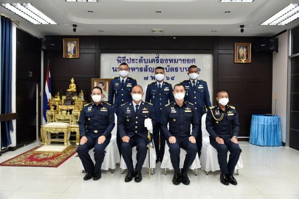 กองบิน ๒๑ ประกอบพิธีประดับยศนายทหารสัญญาบัตร