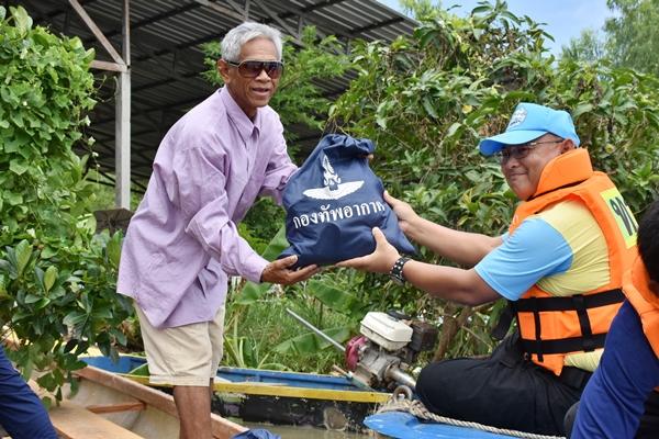 ศูนย์บรรเทาสาธารณภัย กองบิน ๒๑ ช่วยเหลือประชาชนผู้ประสบภัย(อุทกภัย) จังหวัดอุบลราชธานี